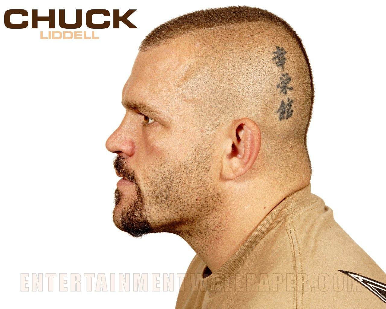 Chuck Liddell Haircut Called The Best Haircut Of 2018