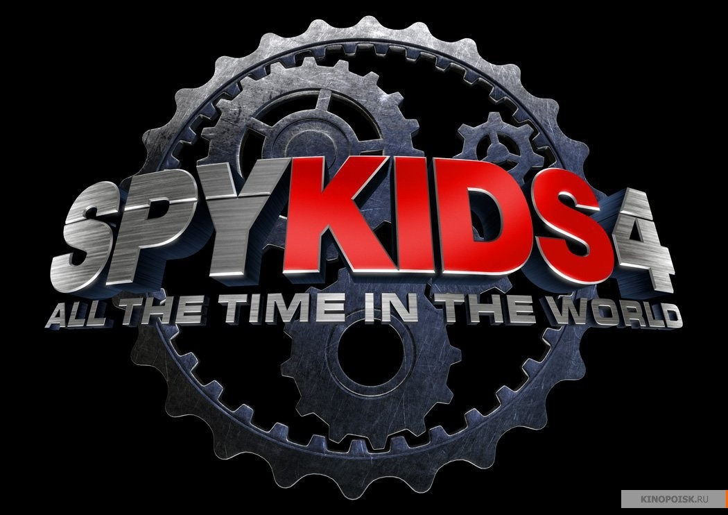 Spy Kids 4   Spy Kids All the Time in the World in 4D 2011 Photo 1050x742