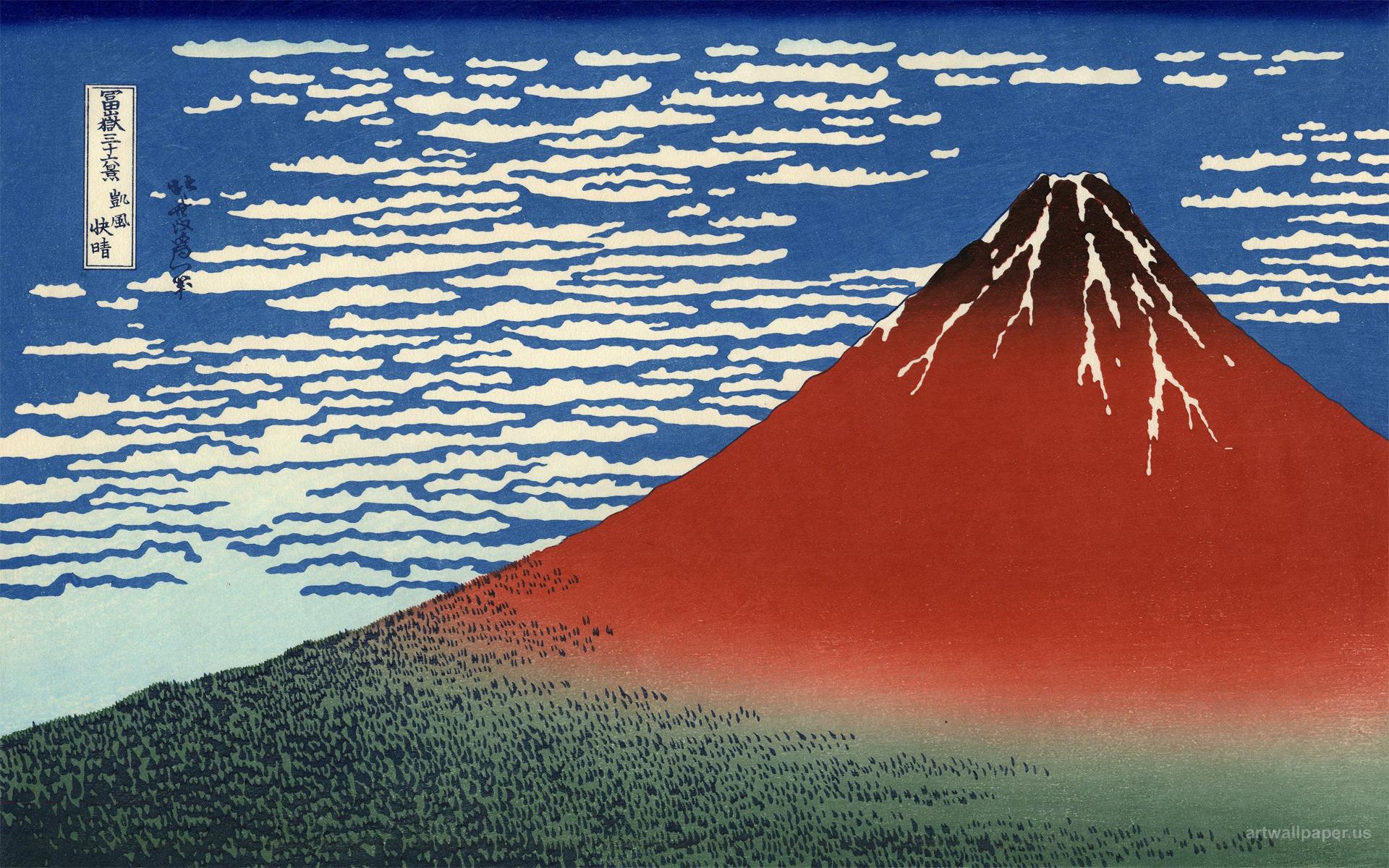 Hokusai Katsushika Wallpaper Japanese Art Wallpapers 1920x1200