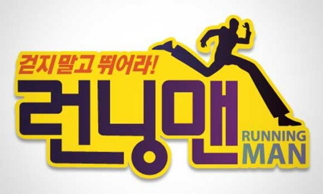 Download running man episodes hd - Geneva chronograph style