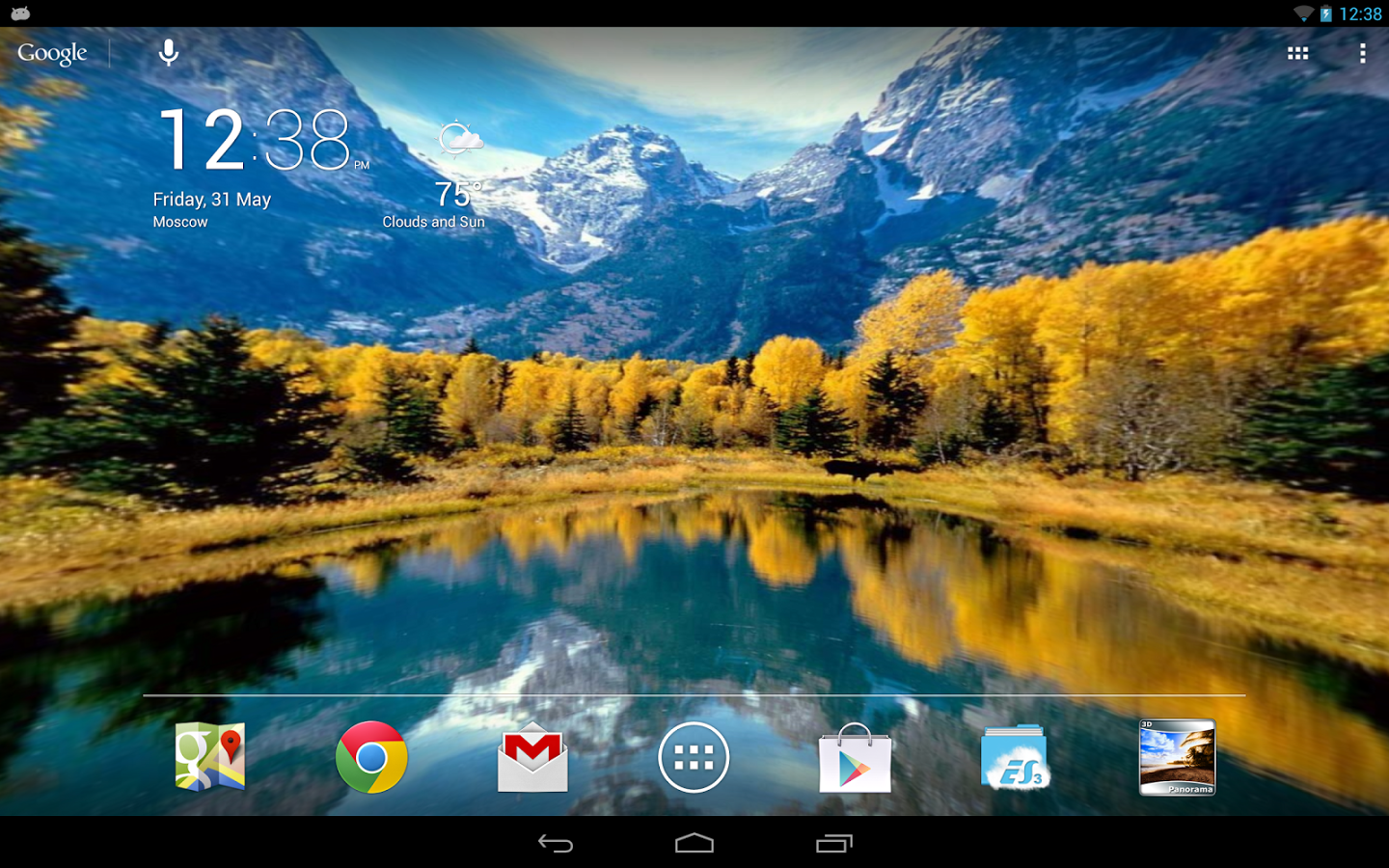 panoramic screen is a live wallpaper which creates 3d panoramas 1440x900