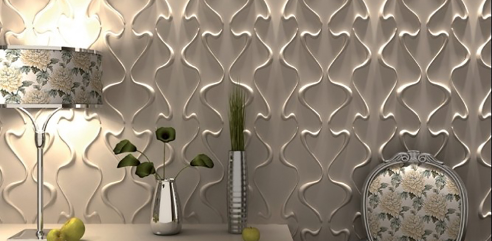 Feature Wallpaper UK