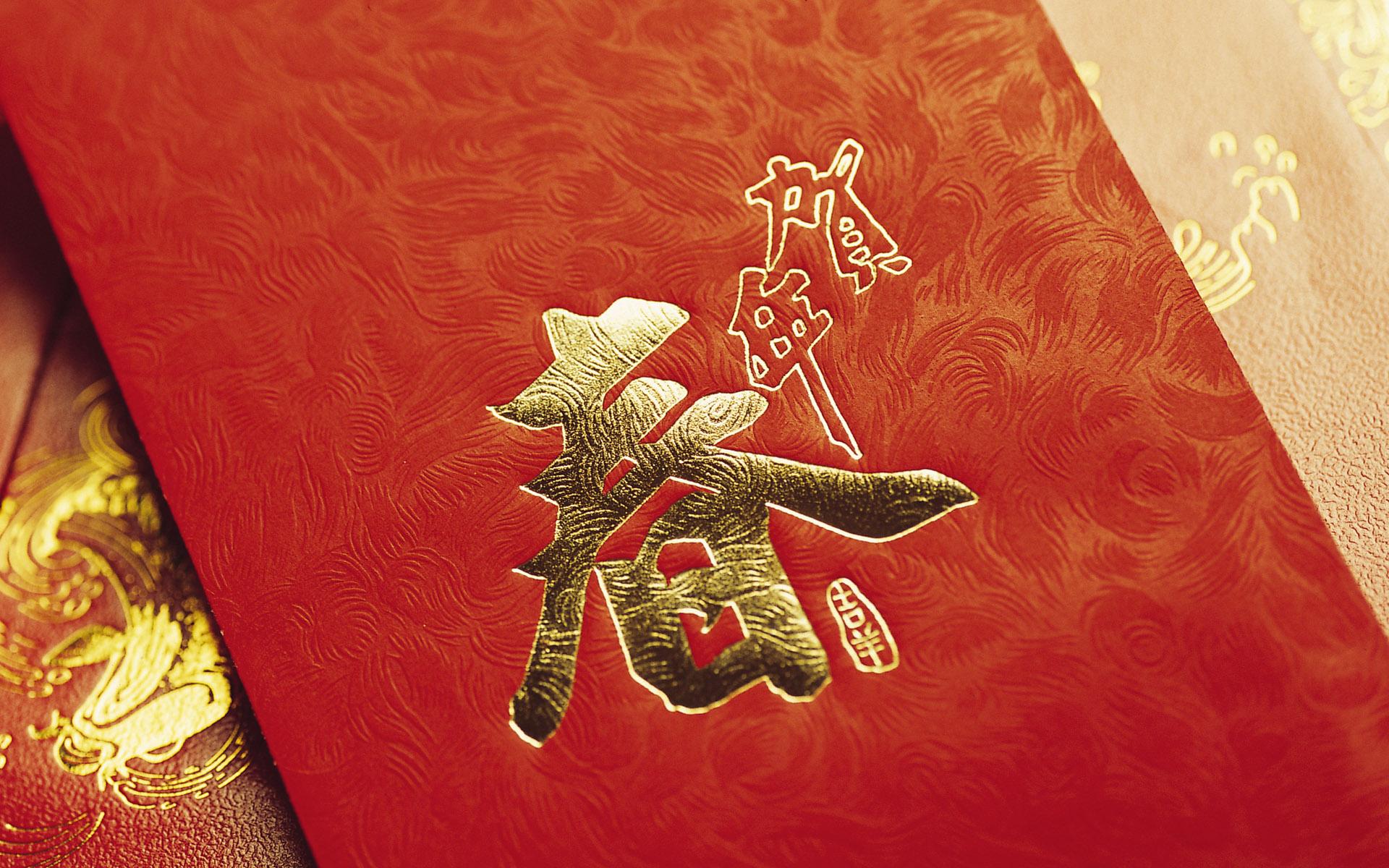 98 Lunar New Year Wallpapers On Wallpapersafari