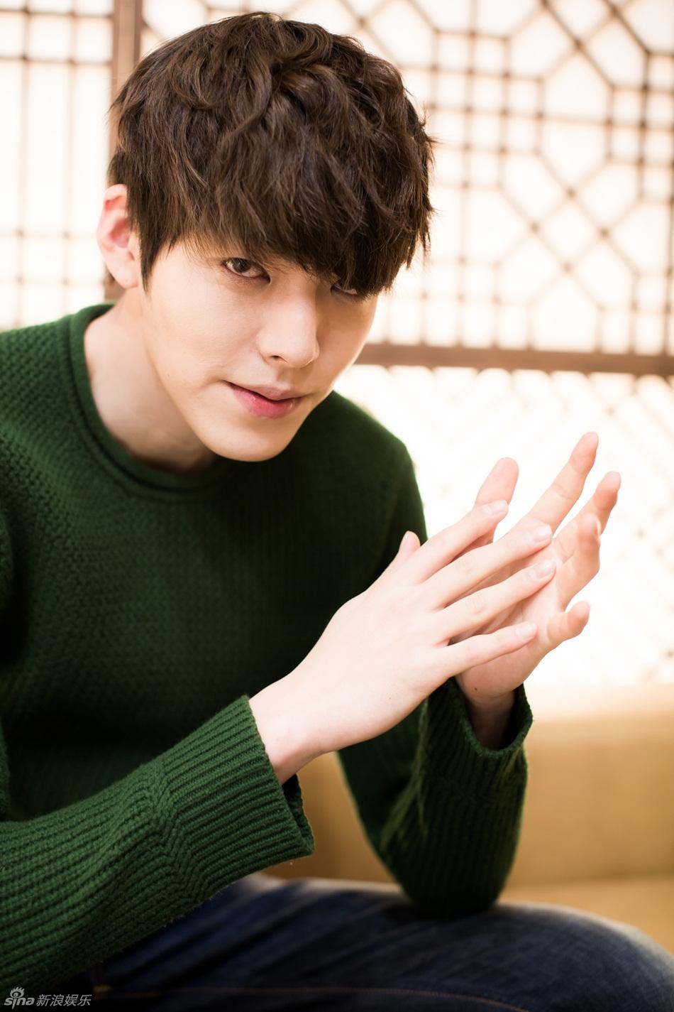 Kim Woo Bin 950x1425