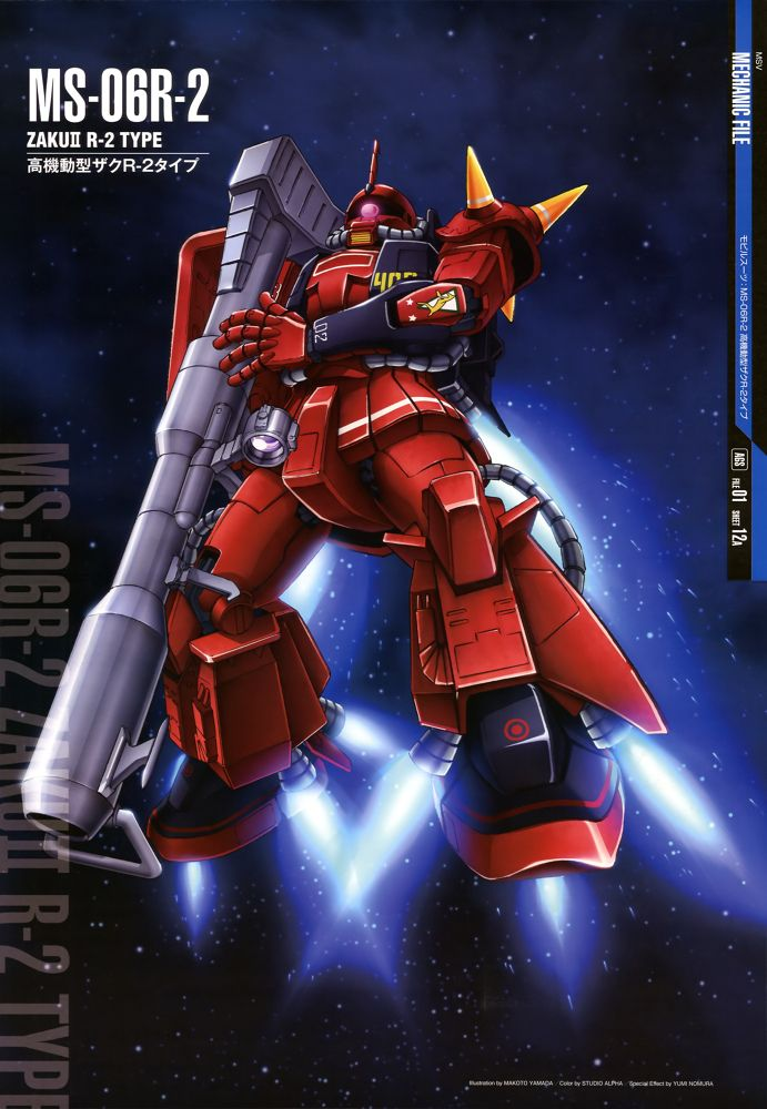 Mobile Suit Gundam Zaku Wallpaper Mobile Suit Gundam Zaku 691x1000