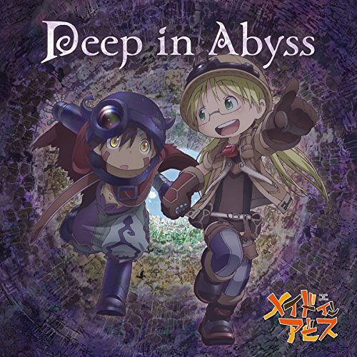 6 Anime Like Made in Abyss [Recommendations] 500x500