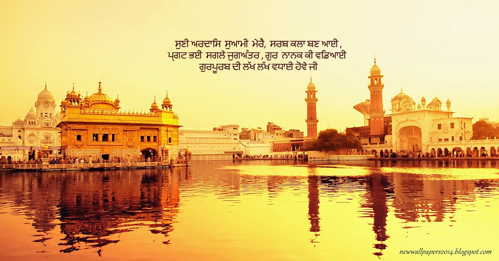 Shri Harmandir Sahib Wallpaper - WallpaperSafari
