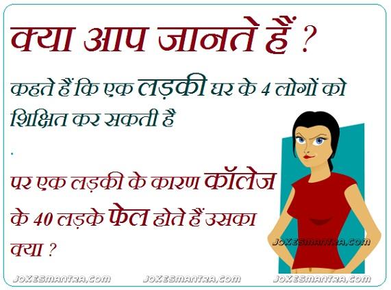 Kehte Hain Ki Ek Ladki Ghar Ke 4 Logo Ko Shikshit Kar Sakti Hai 571x424