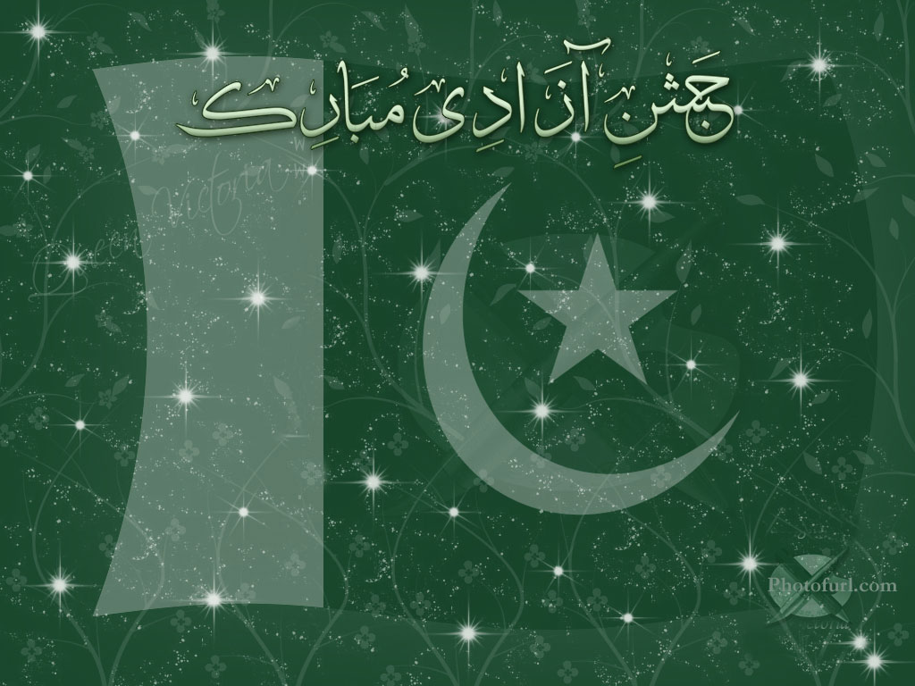 Pakistan Independence Day Wallpapers 2014 Qaiser HD Wallpapers 1024x768