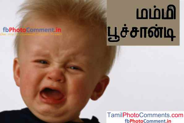 Tamil comments Wallpaper - WallpaperSafari