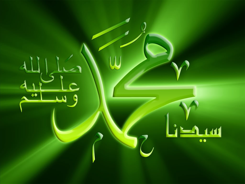 download 3d islamic wallpapers download which is under the 3d 1024x768