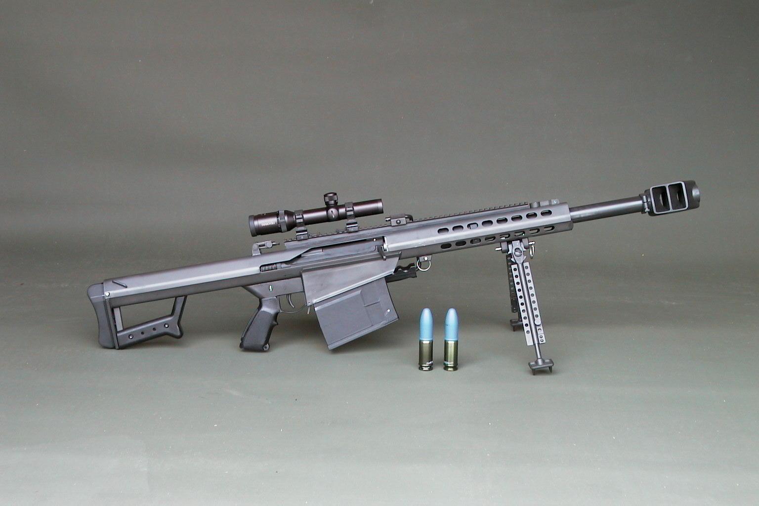 modern sniper rifles wallpapers guns wallpapers modern sniper rifles 1536x1024