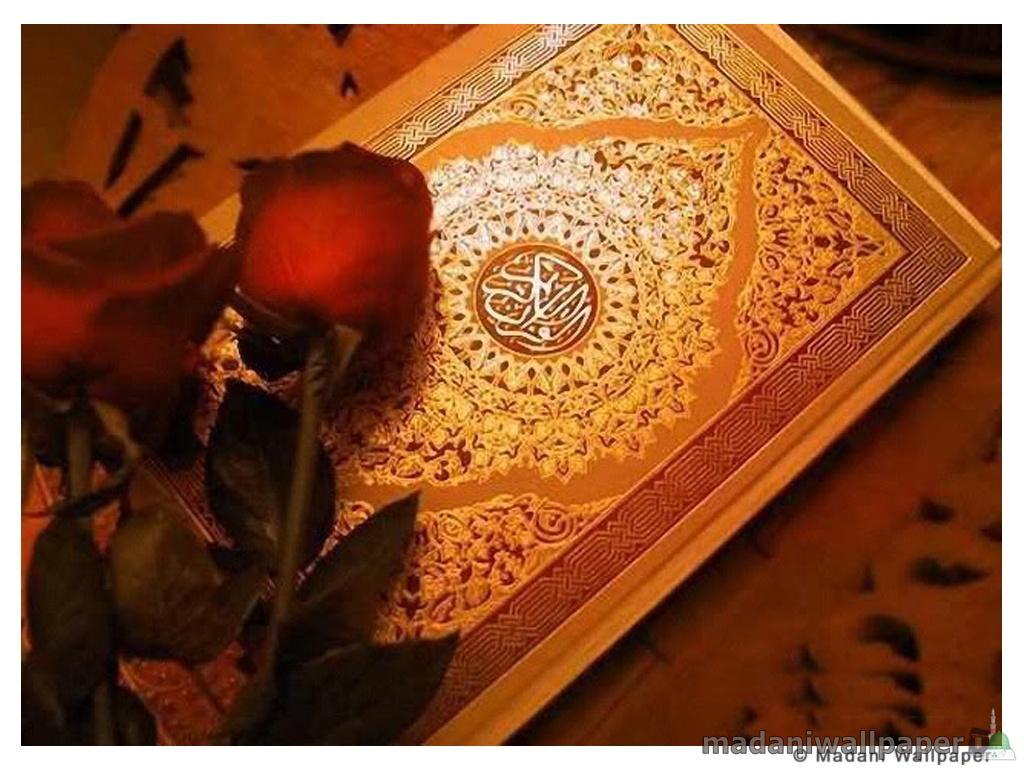 Al Quran Wallpaper - WallpaperSafari