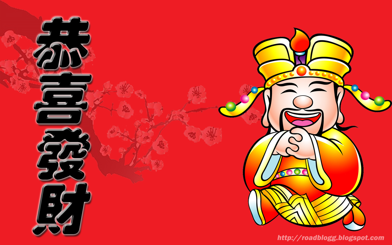 Free download Chinese New Year Imlek Wallpaper [1280x800