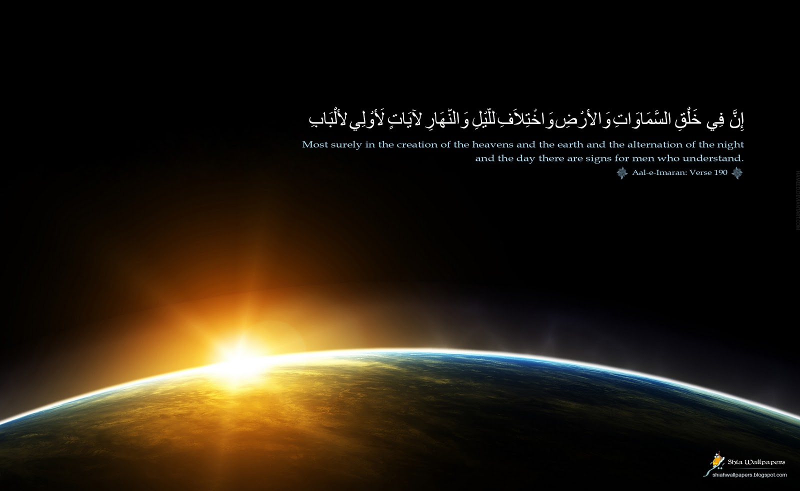 Shia Wallpapers Signs of Allah swt 1600x982