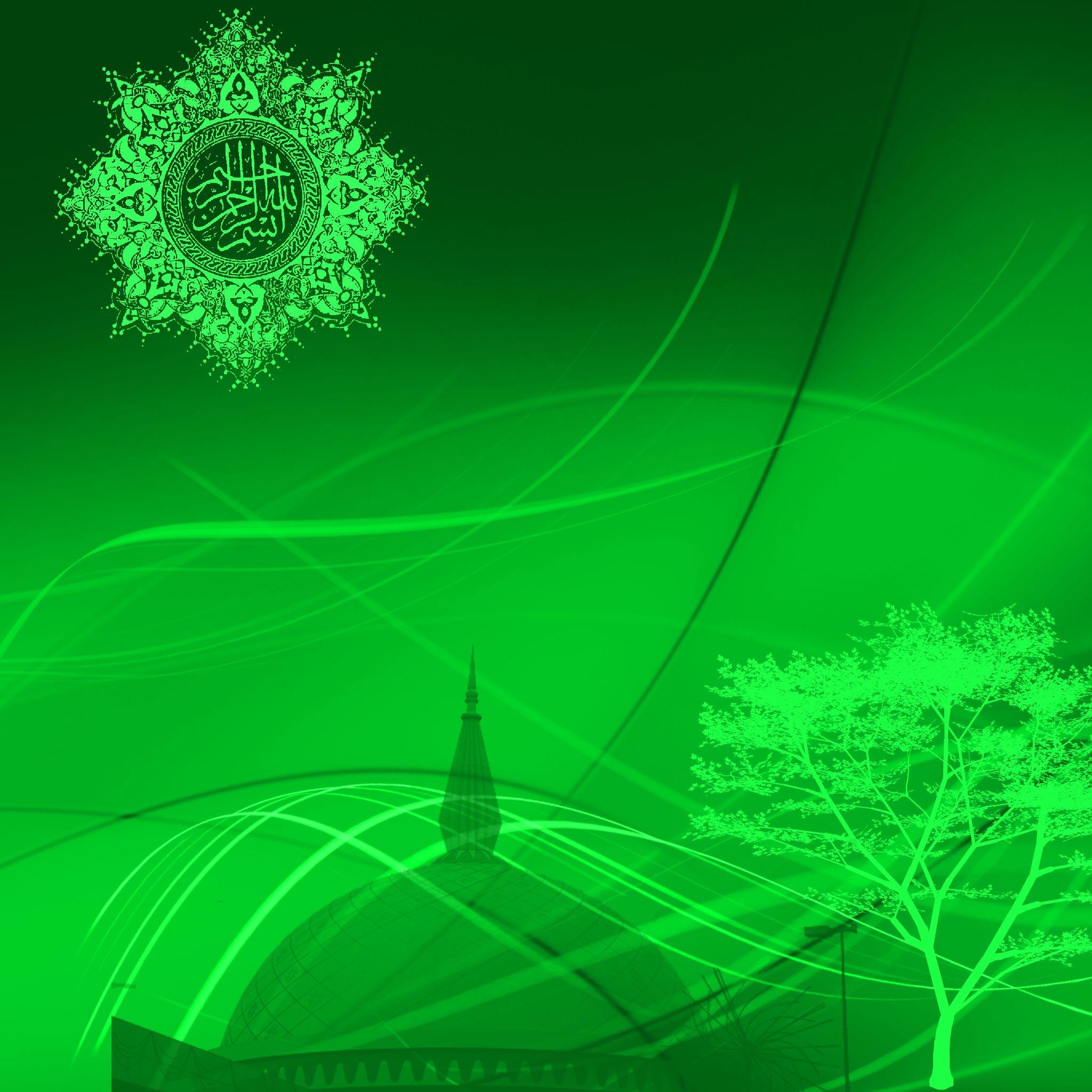 Free Download Ipad 3 Islamic Wallpaper 2 Islamic Apps