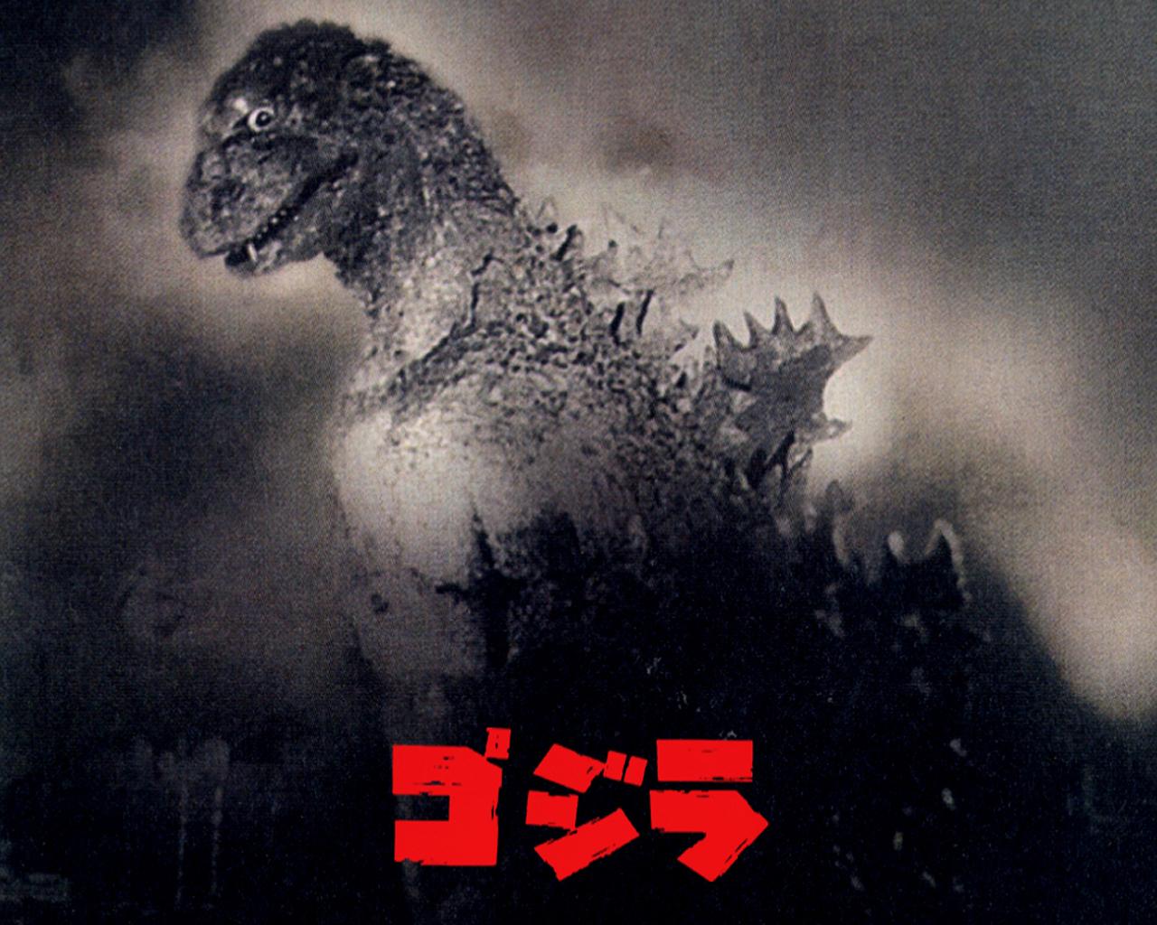 Godzilla Wallpaper 1280x1024 Godzilla 1280x1024