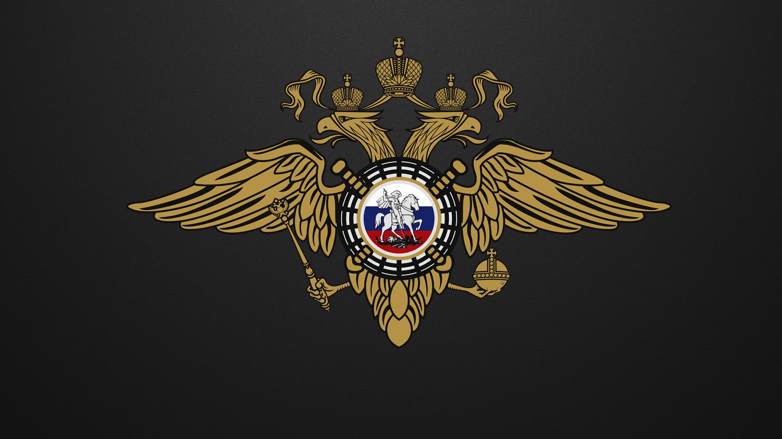 Russian Army Wallpaper Hd: Russian Wallpapers For Desktop