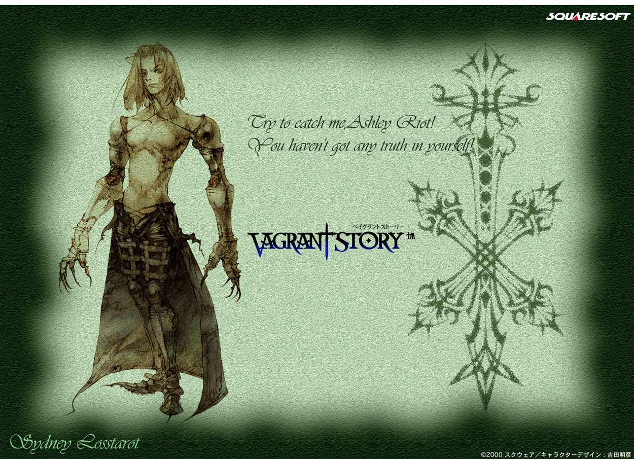 Vagrant Story PlayStation Wallpapers fonds dcran images 1250x905