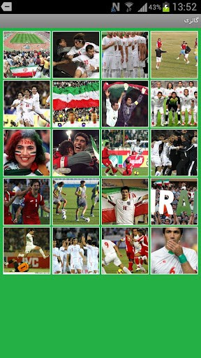 Iranian National Team Android   Screenshot 1 288x512