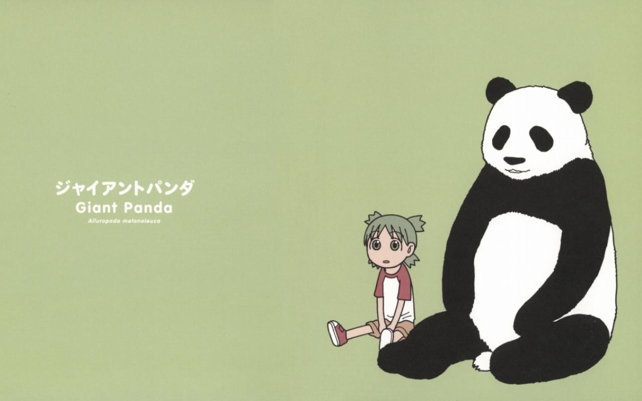 Cute Panda Bear Cartoon Wallpaper Yotsuba panda wallpaper 1280x800