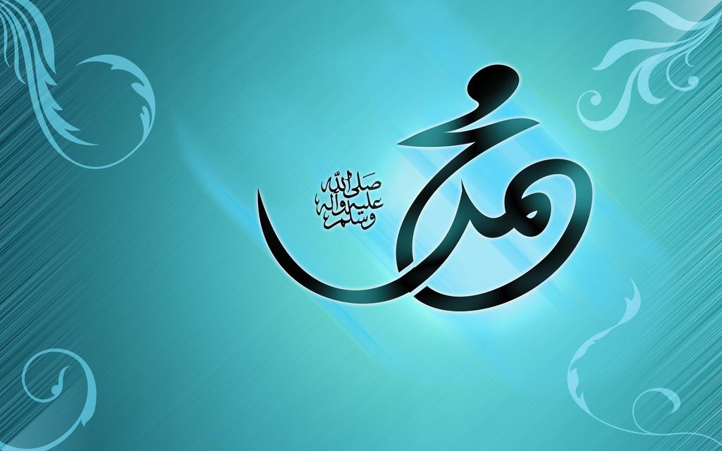 Beautiful Muhammad SAW Calligraphy Wallpaper by adnanhassan5 1024x640