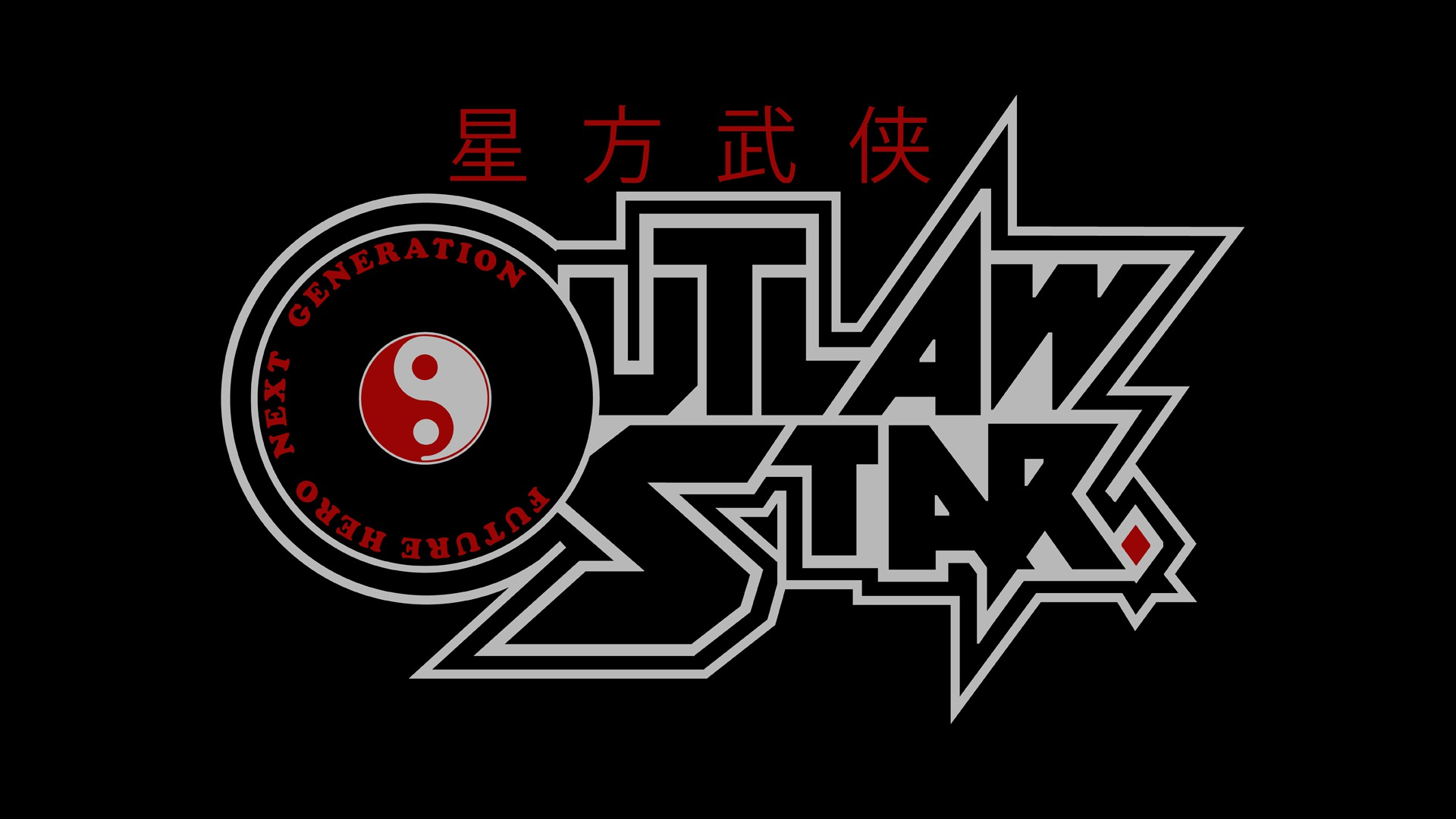 Western gunslinger royalty free stock photography image 31717397 - Outlaw Star Wallpaper Wallpapersafari