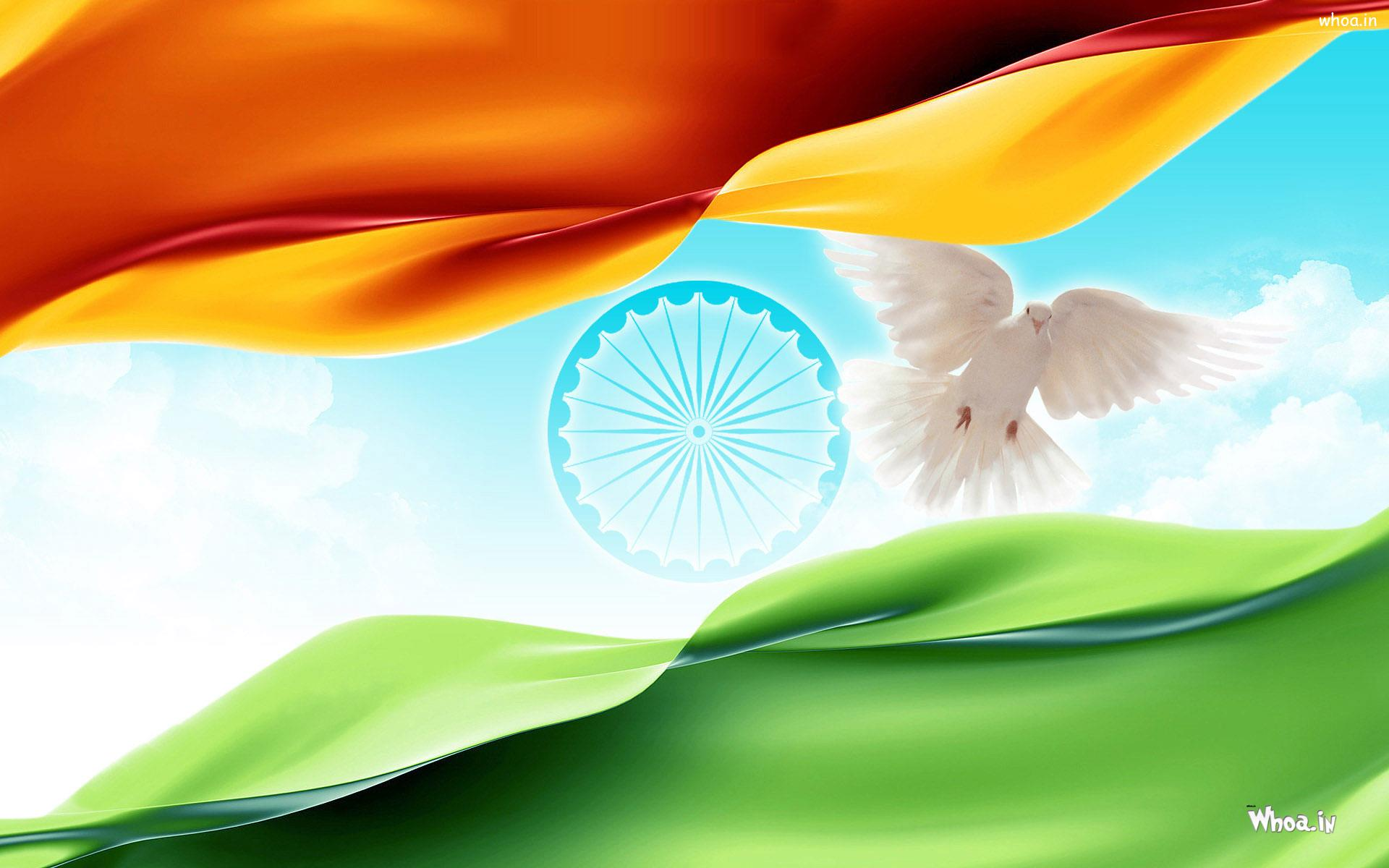 National Flag With Ashok Chakra HD Wallpaper 1920x1200