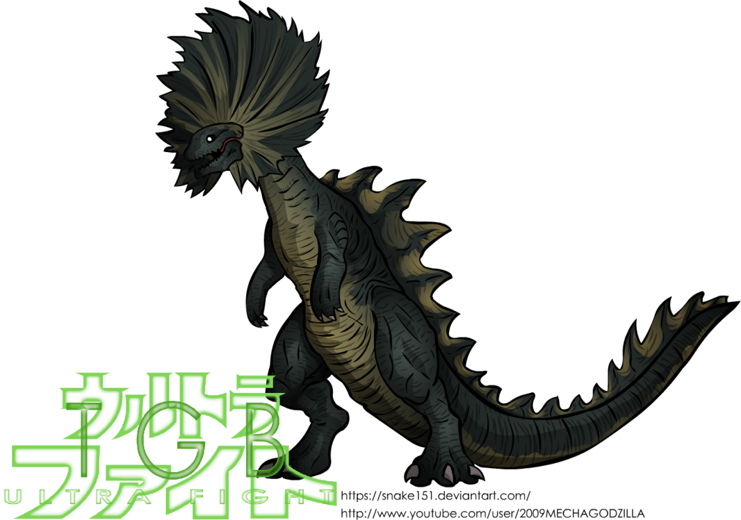 Anguirus toy clipart images gallery for download MyReal 1066x749