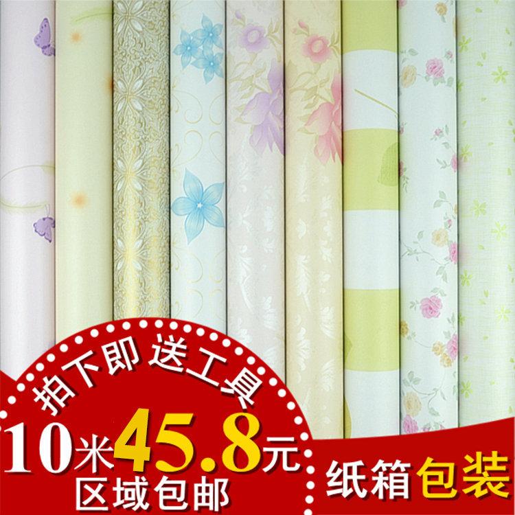 shipping PVC self adhesive wallpaper paste DIY bedroom pastoral 750x750