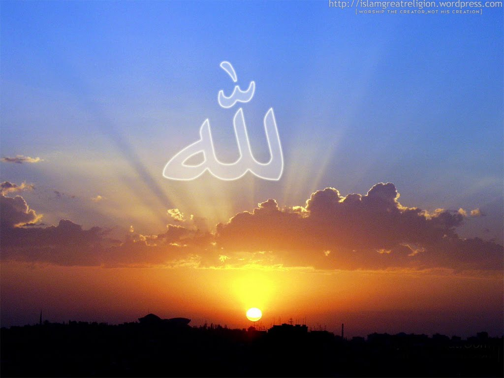 WallpapersPictures and Images Allah Name on sunrise wallpaper 1024x768