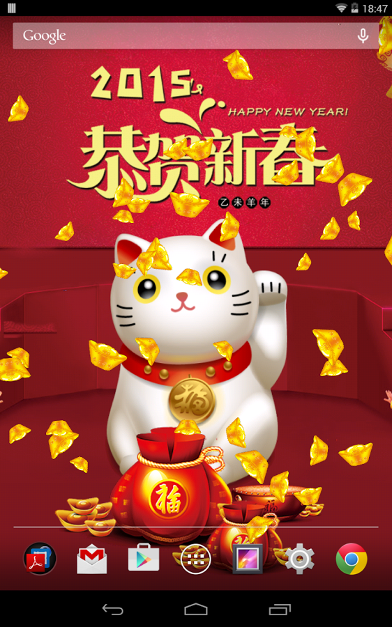 Lucky Cat Live Wallpaper   Android Apps on Google Play 562x900