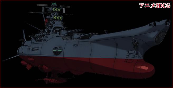Space Battleship Yamato 2199 Wallpaper - WallpaperSafari