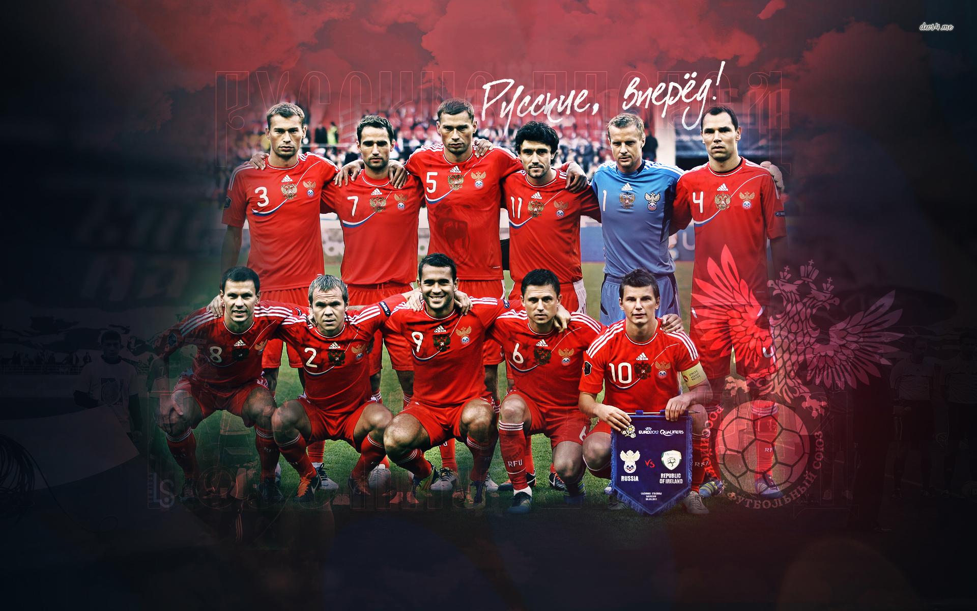 Russia national football team wallpaper   1068974 1920x1200