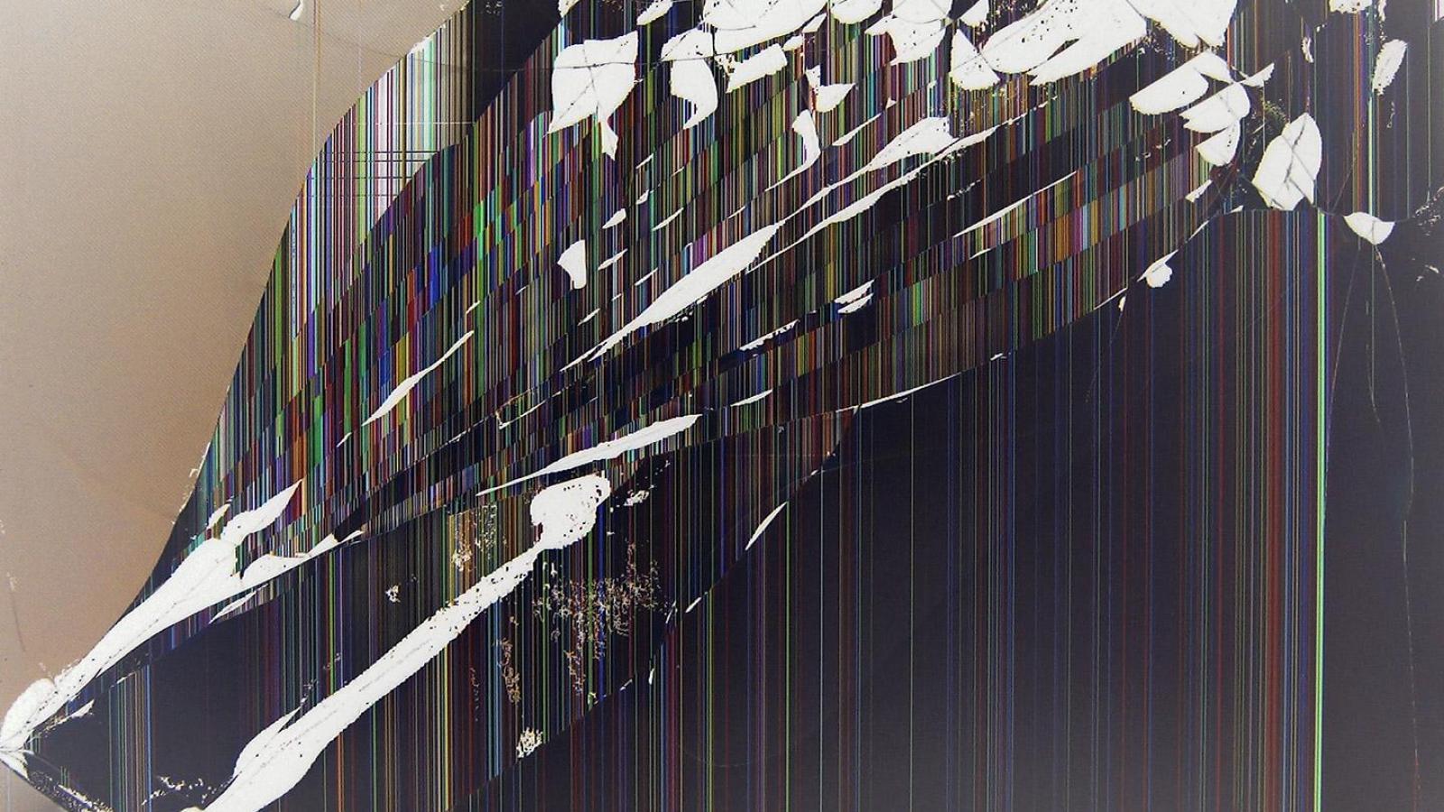 Broken screen wallpaper HQ WALLPAPER   178553 1600x900