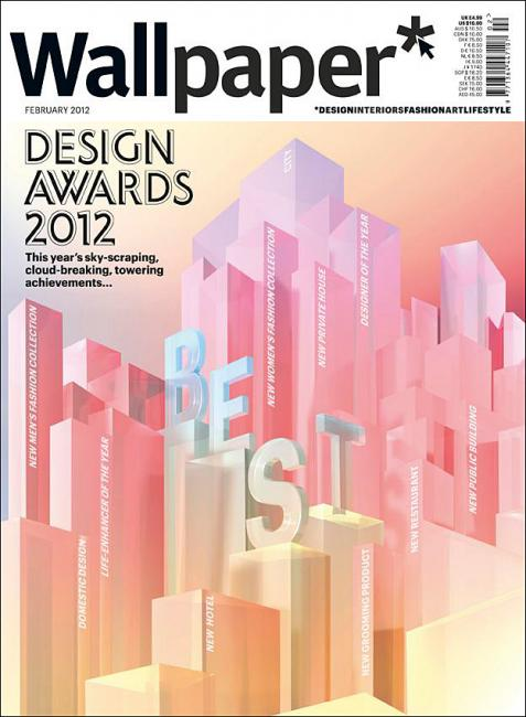 Design Awards 2015 Best Of The Rest Design Wallpaper 477x650