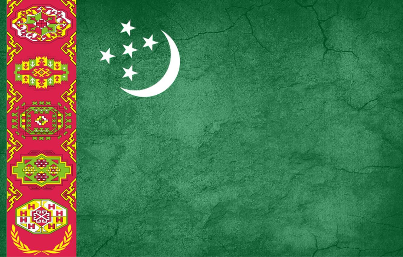 Wallpaper green ornament Turkmenistan Baydak welayat flag 1332x850