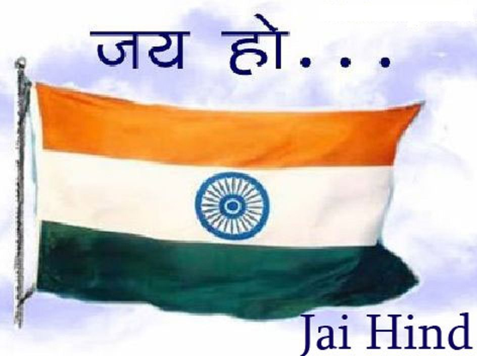 Independence Day Wallpapers 2015 With Indian Army 944x704