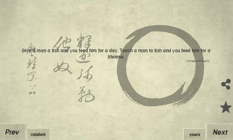 zen quote wallpapers - photo #17
