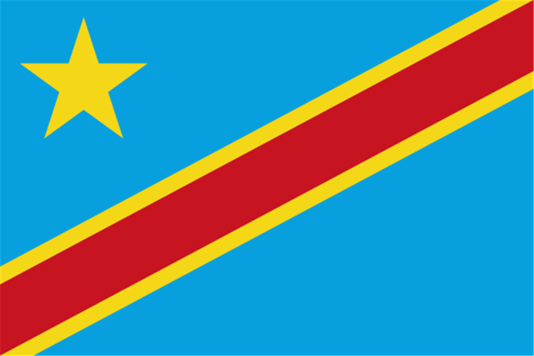 Pictures Blog Democratic Republic of the Congo Flag 1100x734