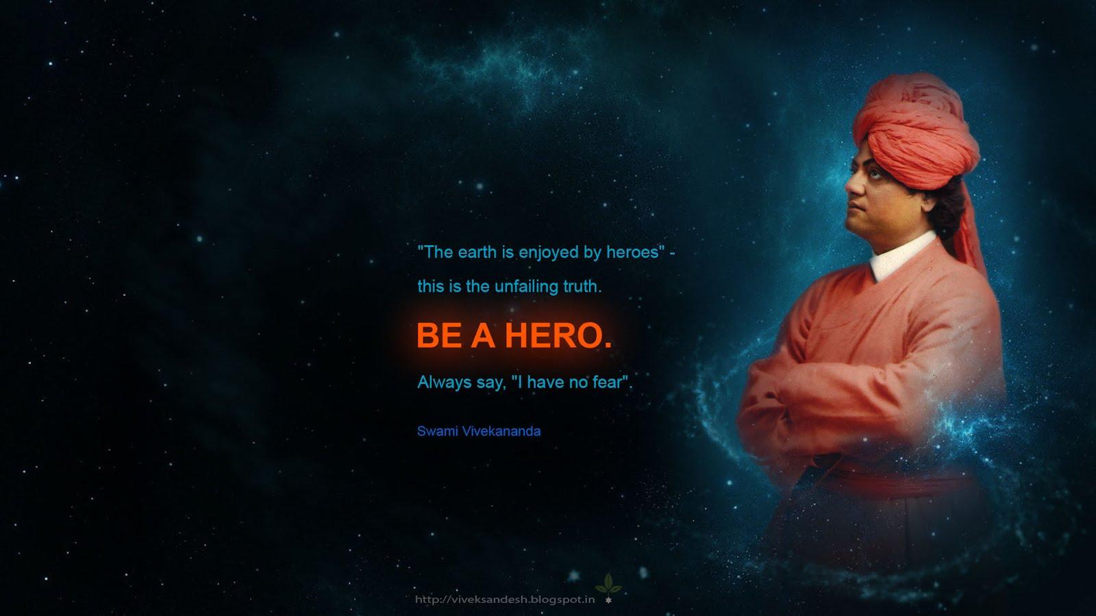 VIVEK SANDESH Swami Vivekananda Wallpaper 1600x900