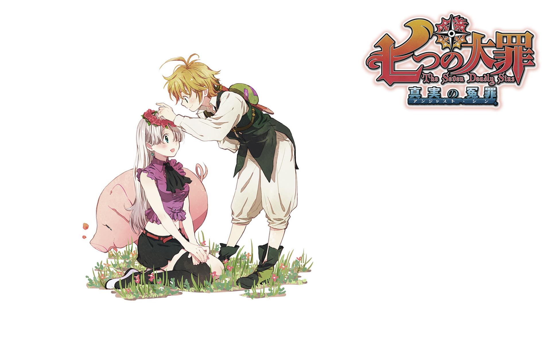 Nanatsu no Taizai akaThe Seven Deadly Sins   Wallpapers   Anime Desu 1920x1200