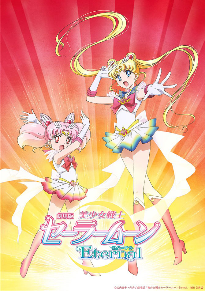 MoonSticks   Sailor Moon Web Comics by Chibi Jennifer 670x950