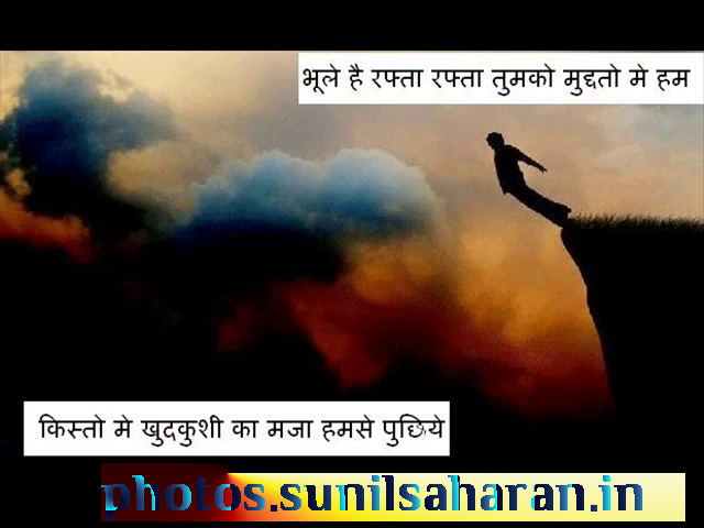 Free download Sad Love Hindi Quote Wallpaper I Quit Hindi