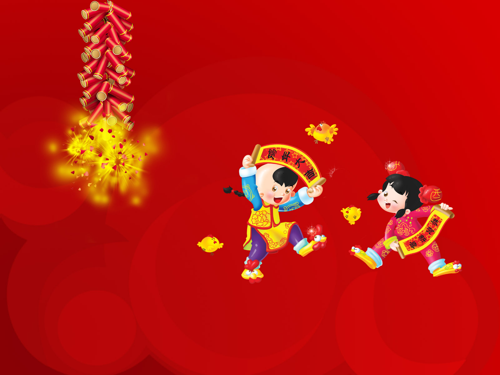 Chinese New Year Happy Kids Wallpaper HD Wallpapers 1600x1200
