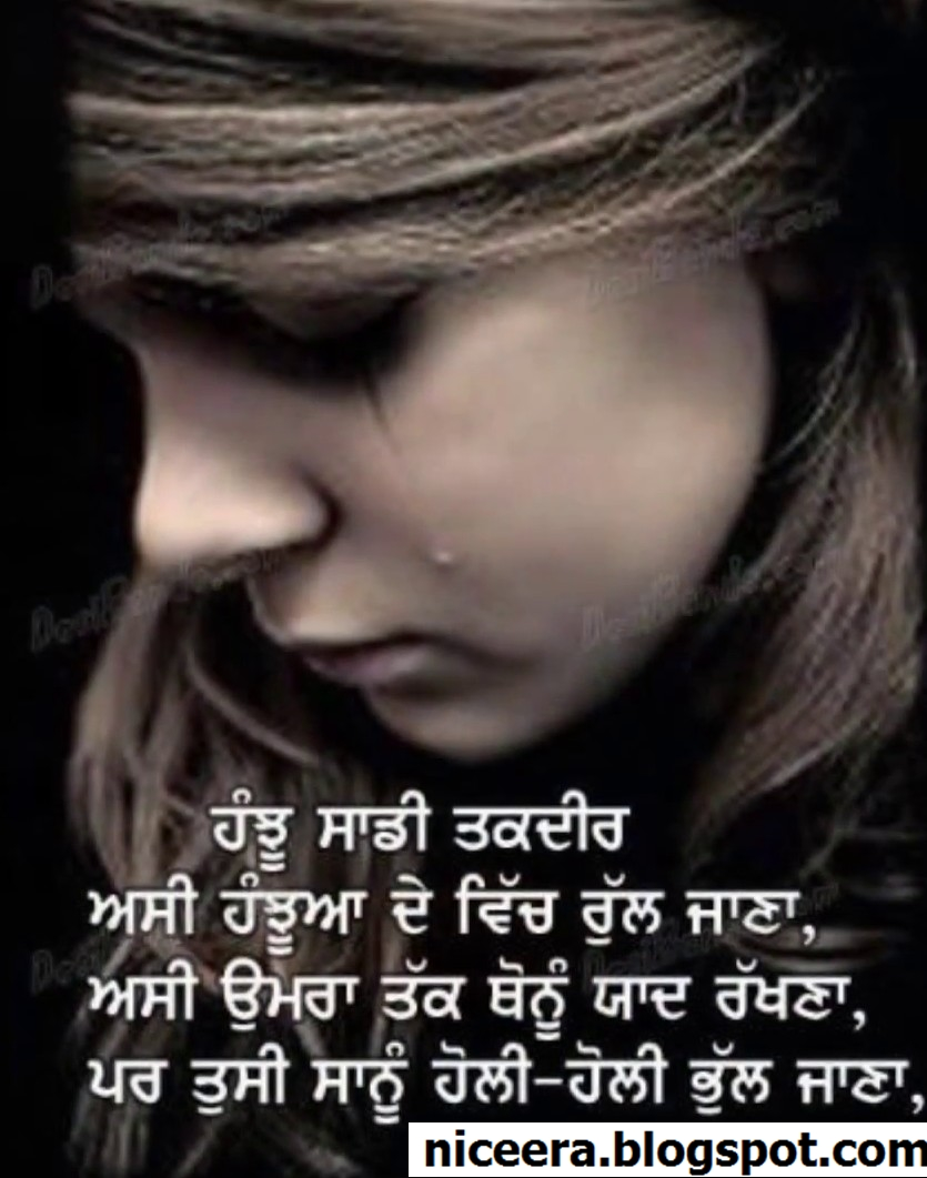 Heart Touching Wallpapers Sad Wallpapers 835x1061