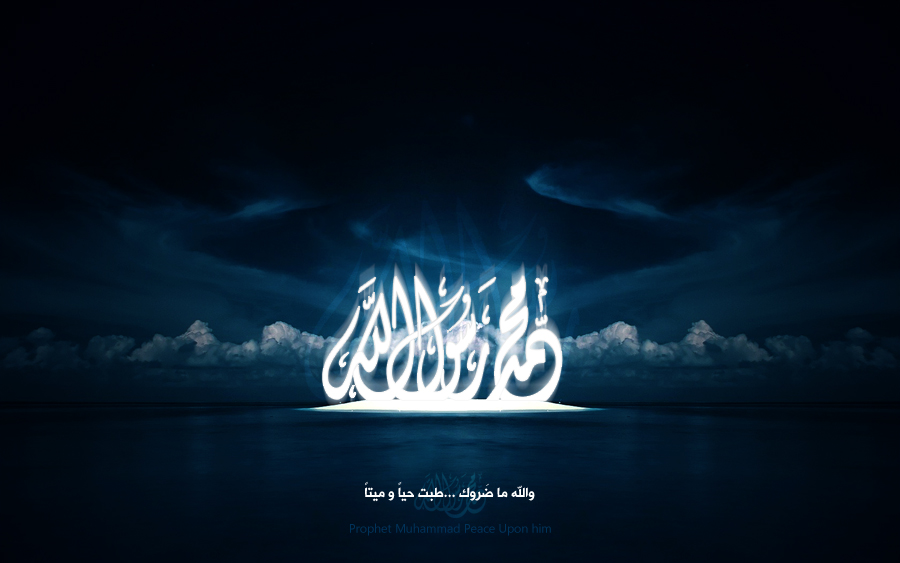 15 Beautiful and Colourful 3D Islamic Wallpapers to Download 900x563