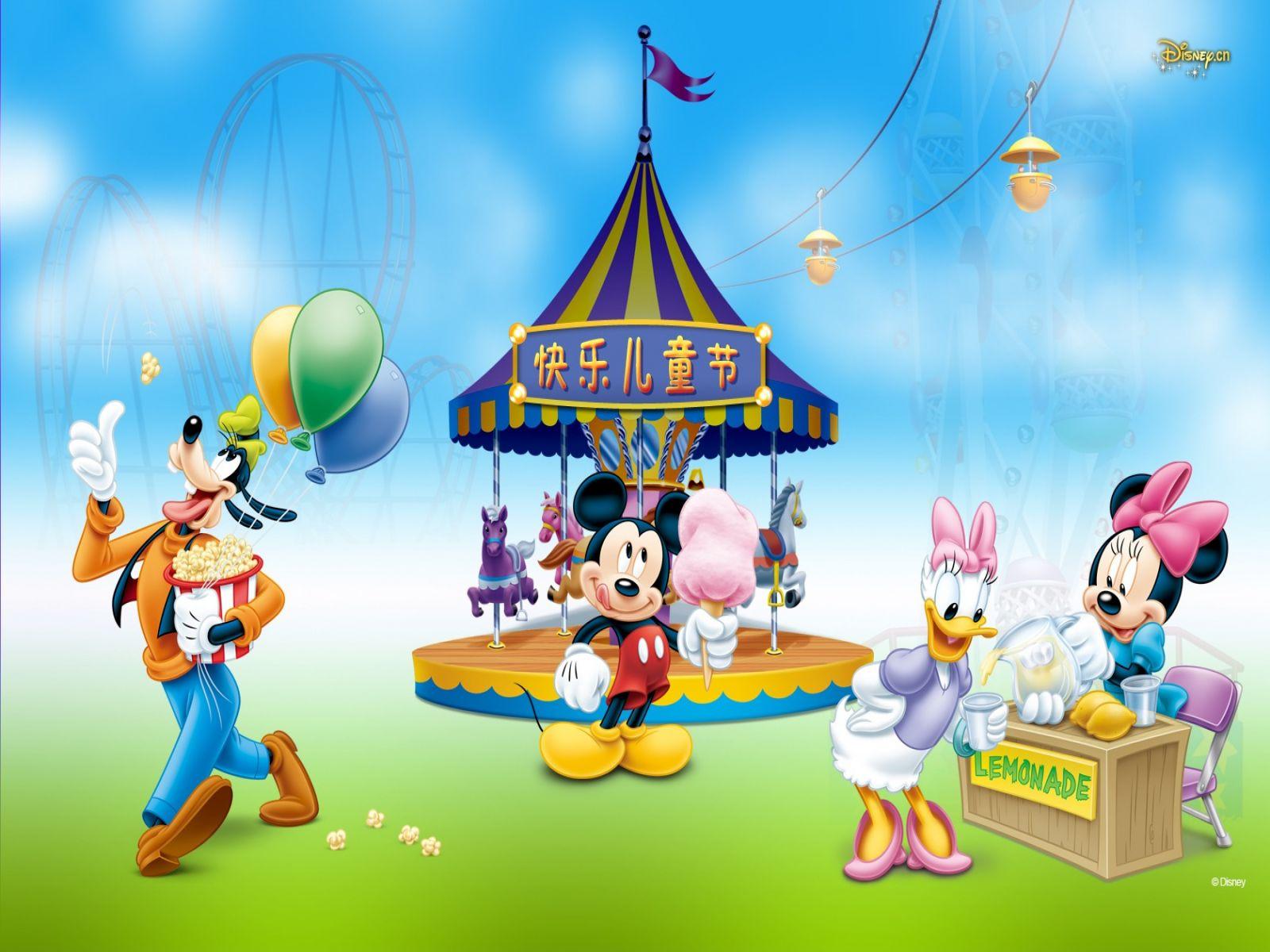 Disney Wallpaper Wallpapers Disney 1600x1200