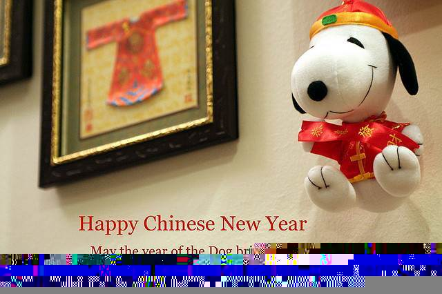 new year wallpapers hd snoopy new year cake wallpapers snoopy dog new 640x426