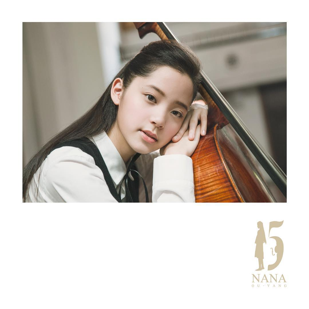 Nana Ou Yang on releasing her album 15 and working with 1080x1080